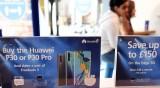 Huawei UK: Решението на Великобритания е разочароващо
