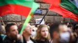 Пет години зад решетките грозят един от провокаторите на протеста