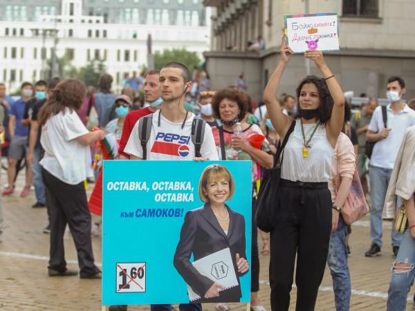 За седми пореден ден хиляди протестиращи се събраха в Триъгълника