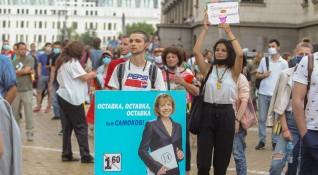 Протестът в кадър: Ден 7