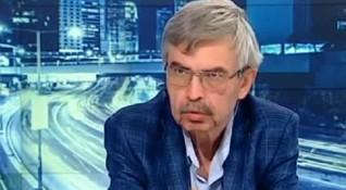 Влизането на България в Еврозоната има дългосрочно значение - за векове