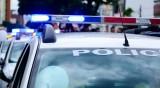 Полицията в Благоевград иззе канабис и хероин
