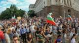 СДВР още проверява имало ли е полицейско насилие на протеста