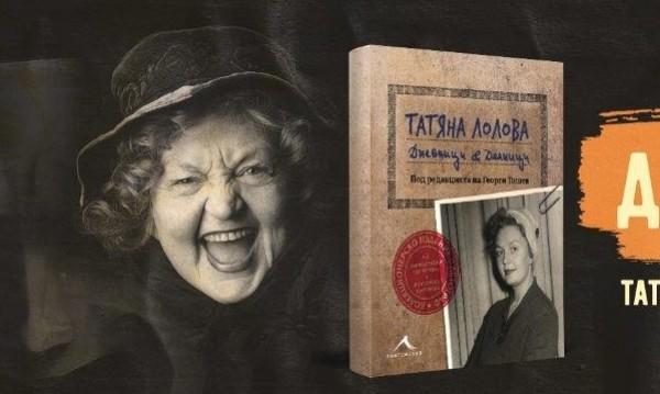 """Татяна Лолова за смешките в живота на """"Арт Поток"""""""
