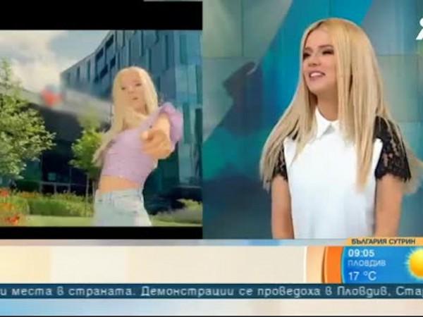 Новият летен сингъл на Нели Петкова вече е факт. Певицата