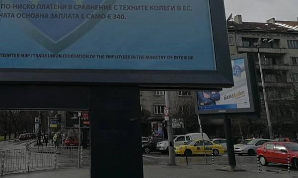 Премахнати са 379 рекламни билбордове в София