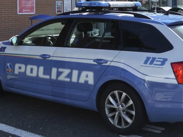 """Италианската полиция разби """"психо-секс-секта"""", която е действала от трийсет години"""