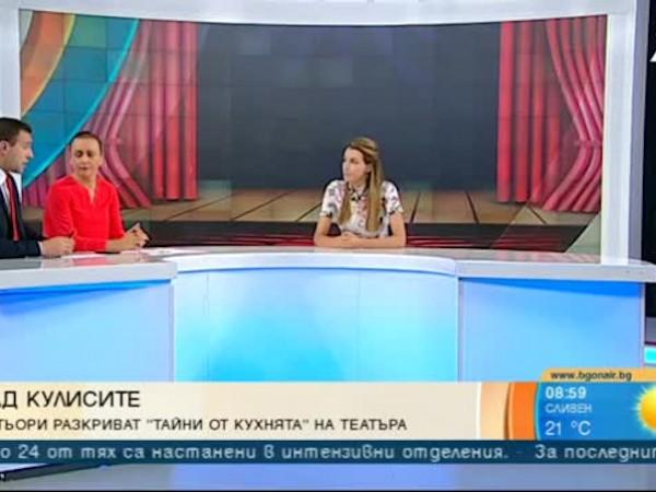 Актрисата Неда Спасова публикува видеа от бекстейджа, които разказват за