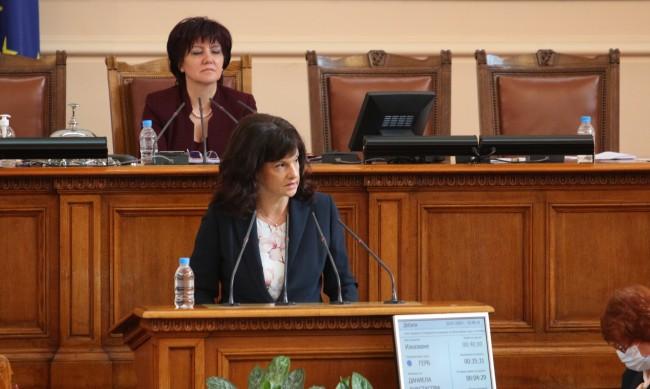 ГЕРБ vs. Радев: Разделението на властите в криза е недопустимо