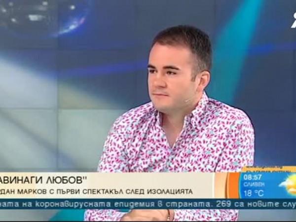 Певецът Йордан Марков, чиито песни имат шлагерно звучене, организира спектакъл