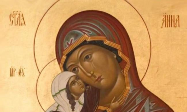 Православната църква почита Света Анна