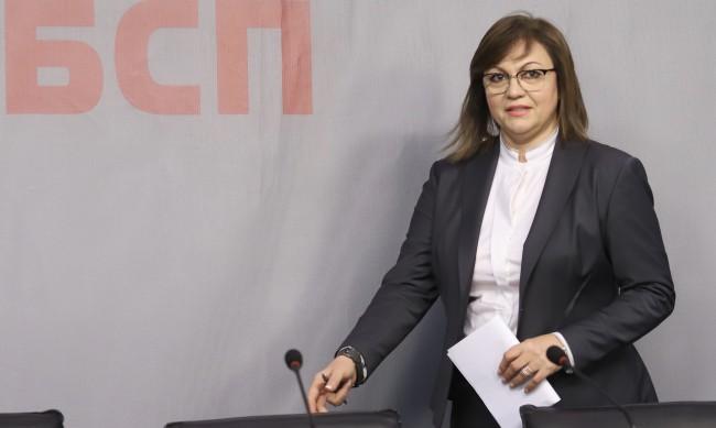Нинова се извини на полицаите, че сама излязла от БНТ