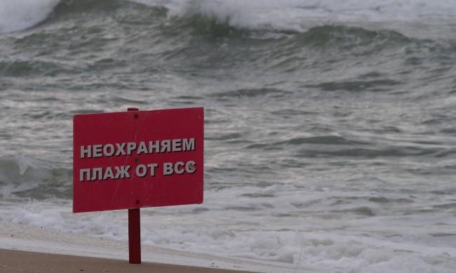 Момче на 15 години се удави в Крайморие