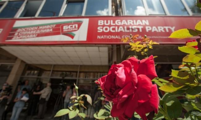 БСП: Новите мерки на властта били прах в очите на хората