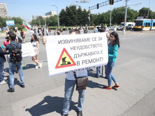 Протестиращи блокираха едно от най-натоварените кръстовища в София – това