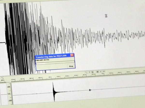 Земетресение с магнитуд 4,2 беше регистрирано на около 2 км