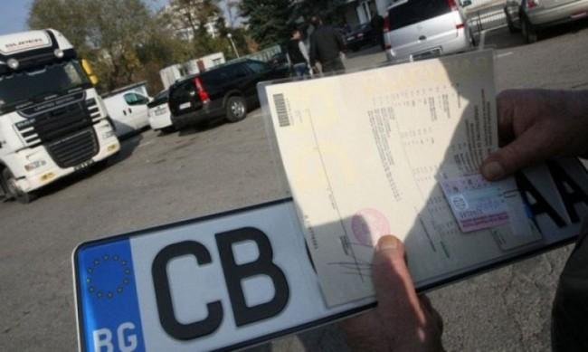 При регистрация на кола - бележка за платен данък от общината