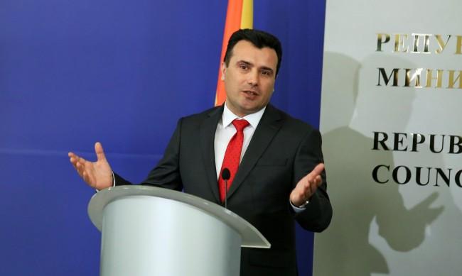 Заев: Договорът с България помогна за по-добър живот!