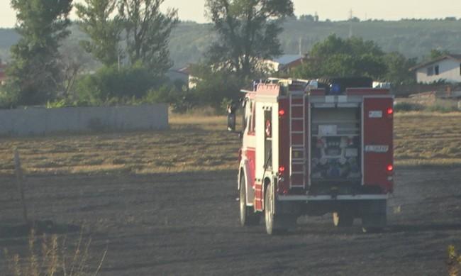 Пожар край Пловдив. Изпратени са три противопожарни екипа