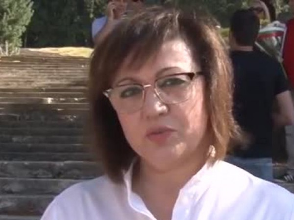 Протестите и политическата ситуация коментира и лидерът на БСП Корнелия