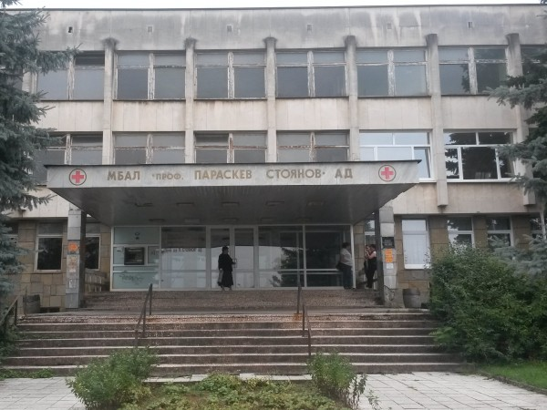"""Кардиологичното отделение на Многопрофилната болница за активно лечение """"Кардиолайф"""" в"""