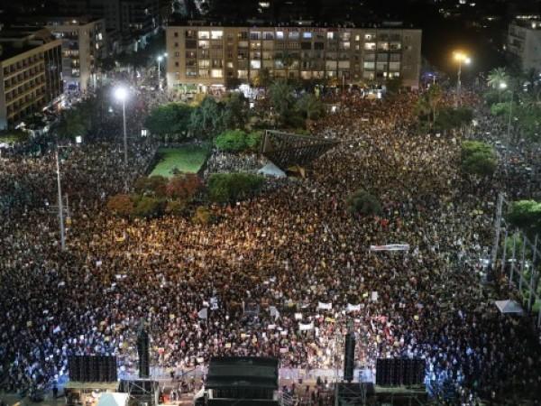 Хиляди израелци протестираха на няколко места в страната в събота
