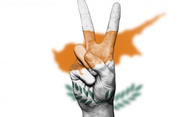 Парламентът в Кипър гласува против СЕТА