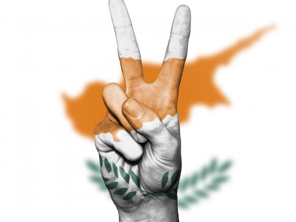 Парламентът на членката на ЕС Кипър гласува против ратификацията на