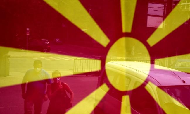 Северна Македония празнува в условия на пандемия