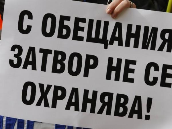 След разговор с министъра на правосъдието Данаил Кирилов служителите на