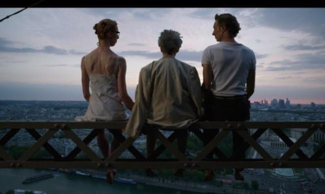 """Влюбени и """"Изгубени в Париж"""""""