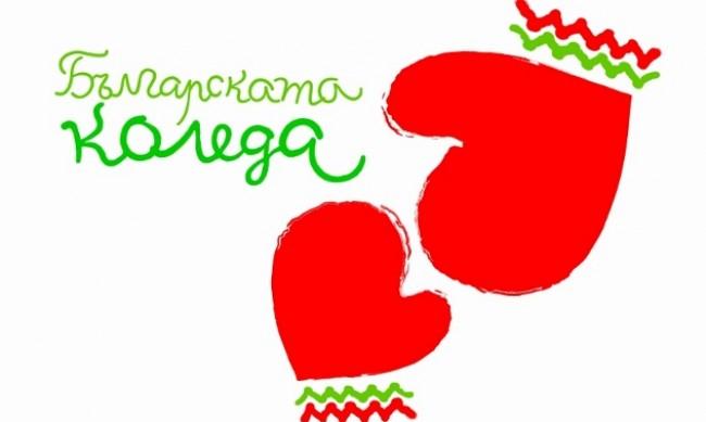 """Още 33 деца с помощ от """"Българската Коледа"""" през юли"""