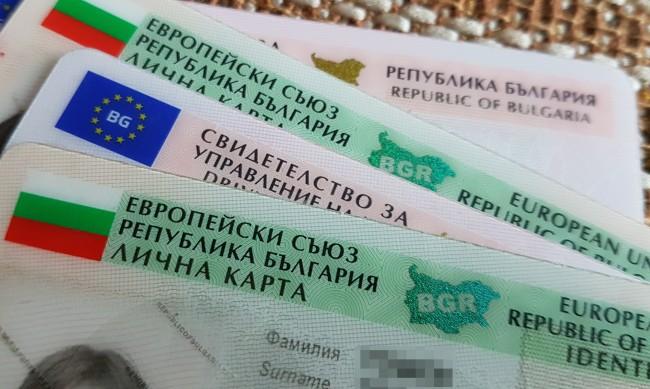 Удължават работното време на паспортните служби в София