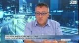 Диян Стаматов: Няма как учениците да се дистанцират