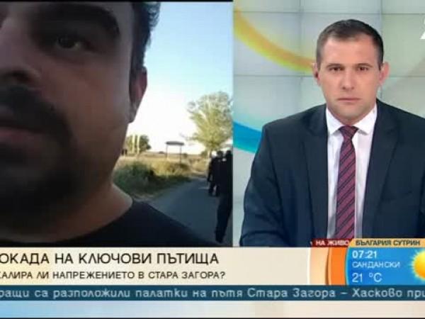 Писателят Никола Райков коментира в ефира на Bulgaria ON AIR