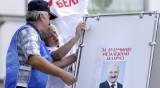 EП за изборите в Беларус: Миналото и бъдещето се борят