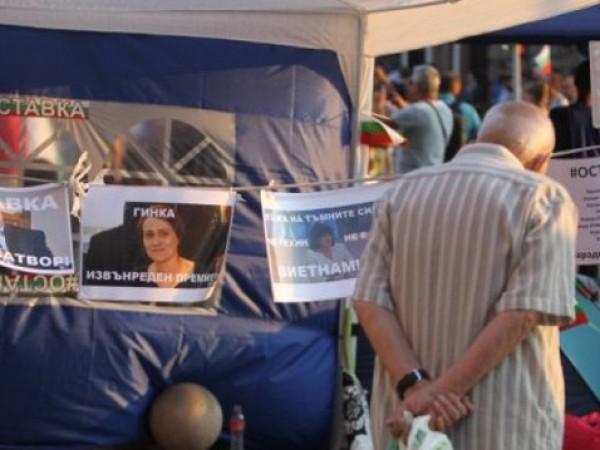 """""""Протестите ще продължат, докато не падне правителството, а това няма"""