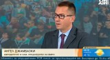 Протести, управление, правосъдие...анализ на евродепутата Ангел Джамбазки