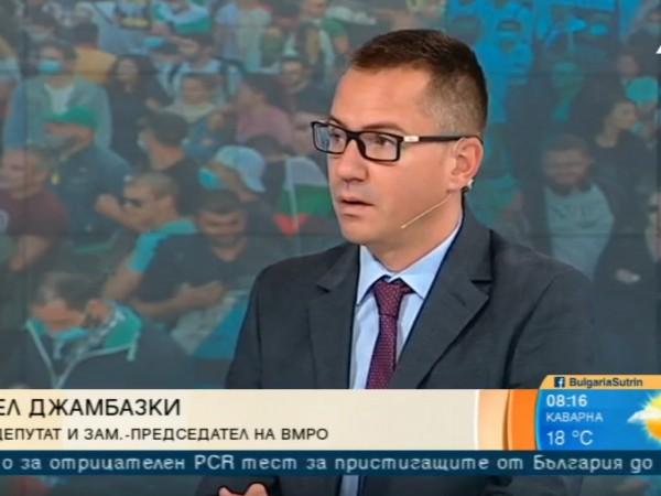 Депутатите си гласуваха ваканция до 2 септември, докато протестиращите търсят