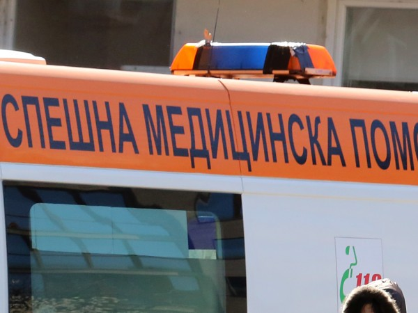 59-годишен мъж е настанен в болница с опасност за живота