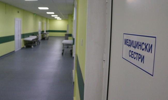 Пак агресия: 36-годишна нападна медсестра от МБАЛ-Шумен