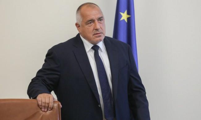 Борисов свиква актива на партия ГЕРБ в София
