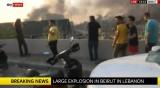 Силен взрив в Бейрут близо до посолството ни, няма пострадали българи
