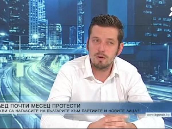 След близо месец протести – какви са нагласите на българите