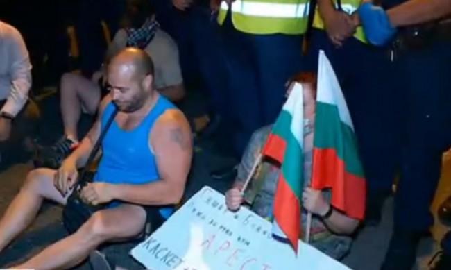 """Полицията освободи пътя до """"Капитан Андреево"""", нямаше сблъсъци"""