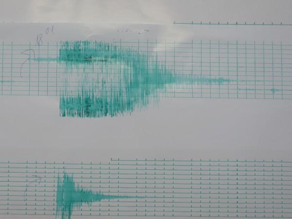 """Земетресение е станало в района на Мадан, съобщи пред """"Фокус"""""""