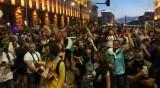 Има ли прилики между днешните протести и тези от 90-те?