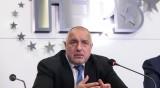 Борисов пред ГЕРБ: 11 пъти сме печелили избори, но какво правим без НС?