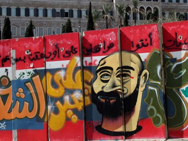 Инцидент като този в Бейрут - ако наистина става дума