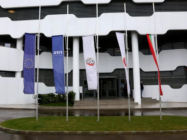 Българският футболен съюз обяви причините, заради които може да спре